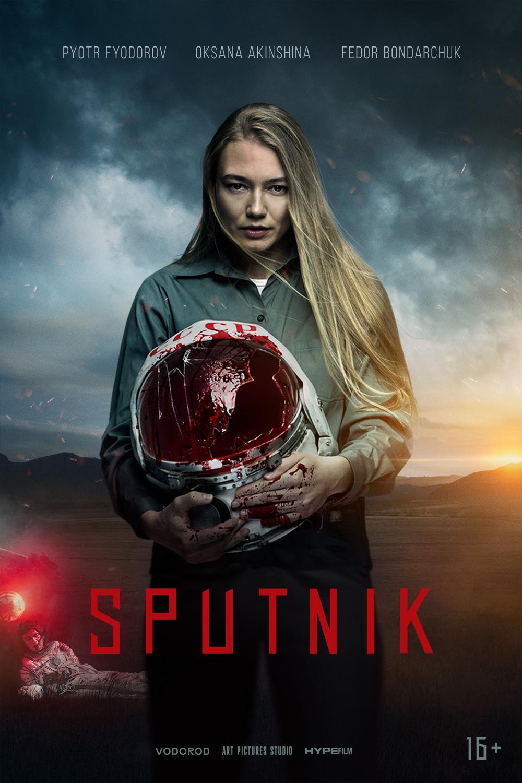 Sputnik : le Alien russe dévoile sa bande-annonce inquiétante