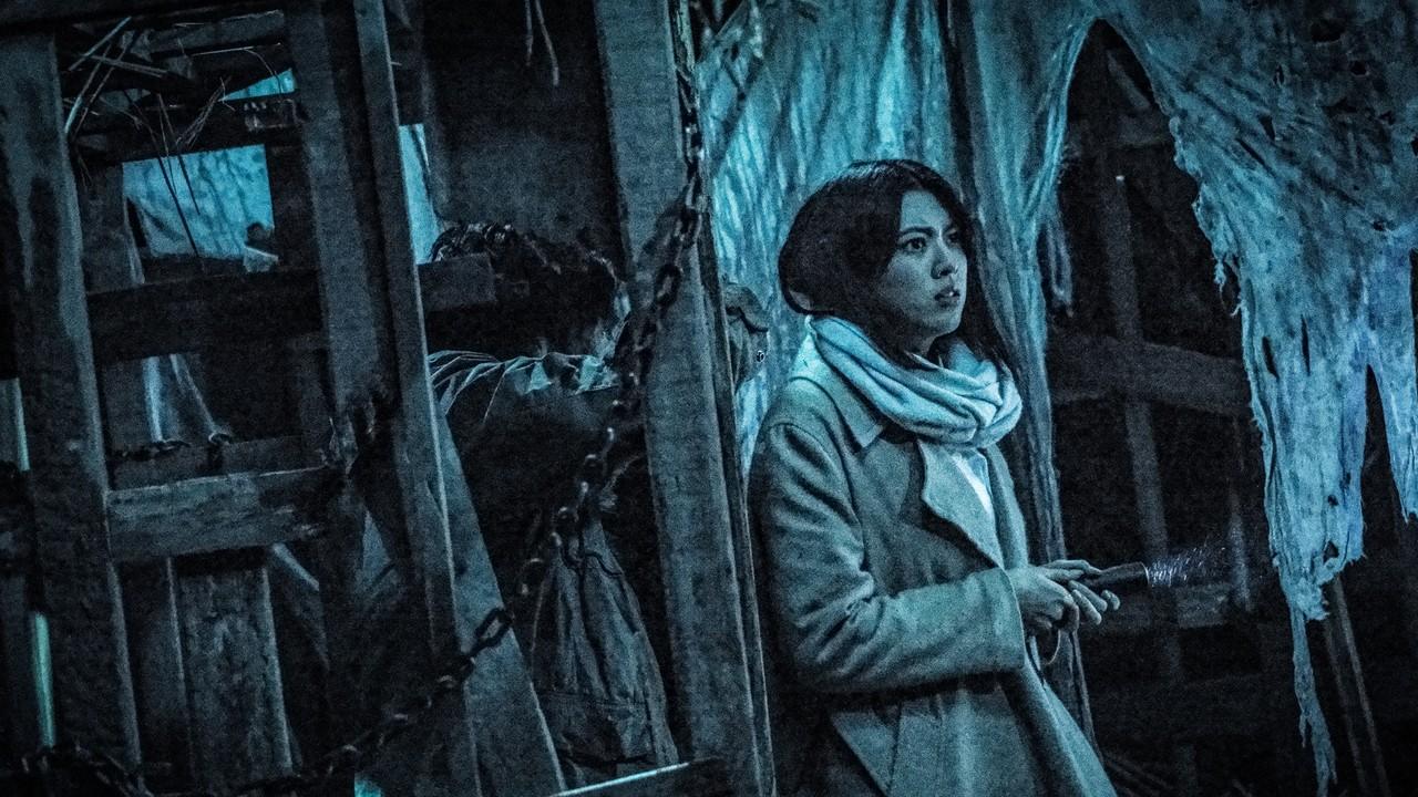 critique / avis film Inunaki - Le Village Oublié : le The Grudge du pauvre