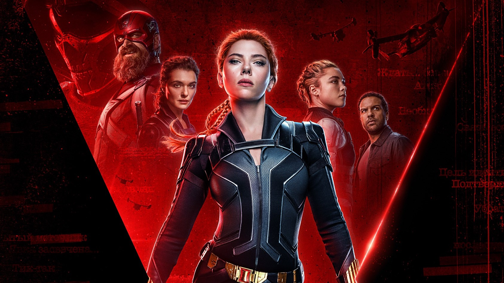 Black Widow sortira en simultané en salles et sur Disney+ partout dans le monde sauf en France #2