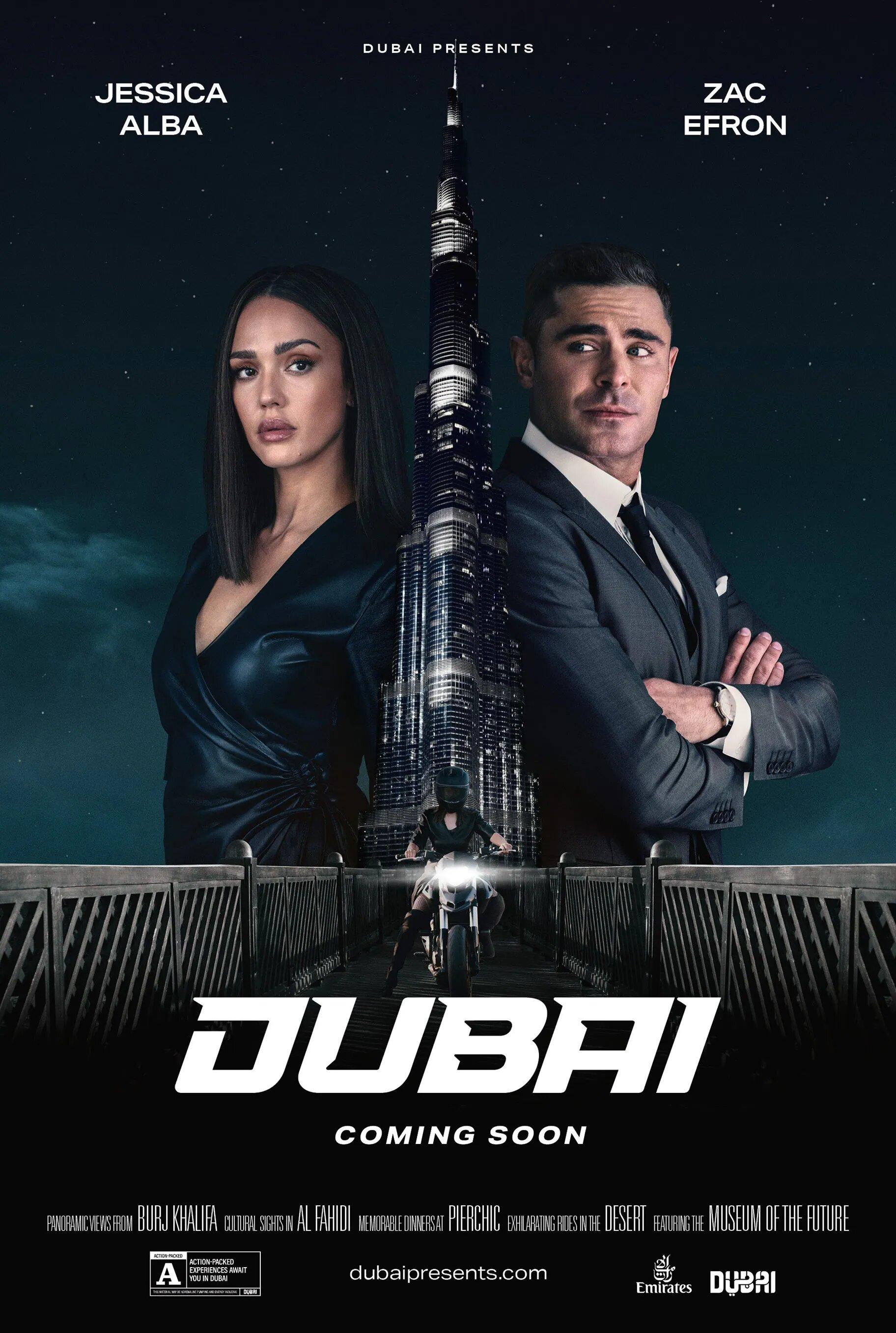Dubai Presents